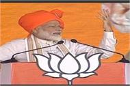 today pm modi will perform hunk in haryana again