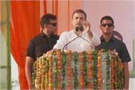 rahul gandhi s rally in mahendragarh
