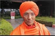 swami agnivesh said stigma of communalism coming in the cab