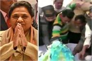 birthday of mayawati