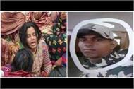 varanasi ramesh martyr in the pulwama attack