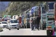 jammu srinagar highway closed