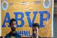 environment protection in abvp