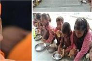 up children forced to eat only salt bread in the name of mid day meal