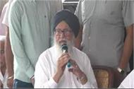 prakash singh badal said in the tribute meeting of snehlata chautala