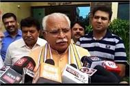 announcement of cm khattar nrc will also apply in haryana