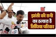 controversial statement of jeetu patwari