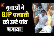 narayan tripathi who changed party strongly opposes