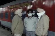 farmers sitting in punjab again on strike did not let passenger train