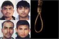 nirbhaya case sc dismisses the curative petition of vinay mukesh