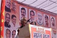 former minister of state badrilal yadav s bad words