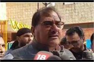 abhay chautala raised questions on pre budget