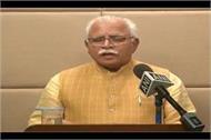 haryana ready to face corona crisis cm khattar shared action relief plan