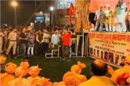 video of bjp mla rameshwar sharma on chadar and father