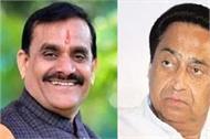 vd sharma furious over kamal nath s remarks