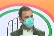 farmers protest rahul gandhi press conference