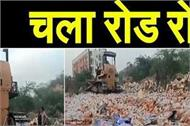 police destroyed illegal liquor boxes for 6 years in a dumping ground