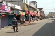 lockdown extended till 25 may in bihar