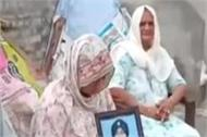 martyr soldier s mother suffering from cancer this video will shake heart