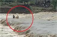 there was a sudden surge in the river 4 children stranded