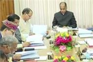 cabinet gave approval to open school from september 27