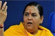 uma bharti s controversial statement about bureaucracy