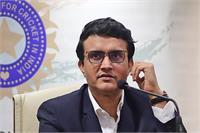 BCCI ने जम्मू कश्मीर क्रिकेट संघ का कामकाज देखने के लिए गठित की उप-समिति