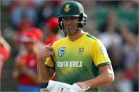 ग्रीम स्मिथ ने दिया डिविलियर्स की वापसी का इशारा, इस टीम के खिलाफ खेलेंगे टी20 सीरीज
