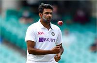 WTC Final में इन दो भारतीयों को टीम में देखना चाहते हैं लक्ष्मण, अश्विन के लिए कही बड़ी बात