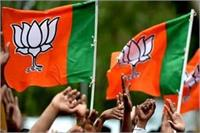 bjp gets 29 seats in reserve seats