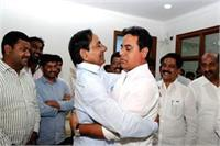 kcr handed over the son of trs made executive chairman