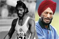 मिल्खा सिंह को भारत रत्न देने की उठी मांग, ट्विटर पर कर रहा है ट्रेंड