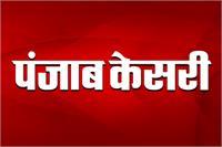 भाजपा में शामिल हुए 10 पूर्व विधायकों के खिलाफ गोवा कांग्रेस ने शिकायत दर्ज कराई