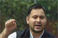 विपक्षी दलों को एकजुट करने की कवायद शुरूः तेजस्वी ने कहा- कांग्रेस के बिना कोई विपक्षी मोर्चा नहीं