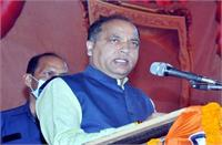 CM जयराम ने फतेहपुर व जुब्बल-कोटखाई में जनता से की ये अपील, कांग्रेस पर साधा निशाना