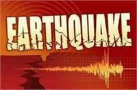 कर्नाटक के गुलबर्गा मेंलगे भूकंप के झटके, रिक्टर स्केल पर 4.1 रही तीव्रता