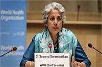 26 अक्टूबर को WHO की बैठक, Covaxin को आपात इस्तेमाल की मंजूरी देने पर होगा विचार