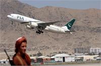 पाकिस्तान के राष्ट्रीय विमानन कंपनी ने काबुल के लिए उड़ान स्थगित की