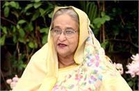 धार्मिक अत्याचारों से बचें, धर्मनिरपेक्ष भावना का देश है बंगलादेश: हसीना