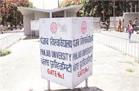 पूटा चुनाव : प्रो. राजेश गिल और डा. मनु-कश्मीर ग्रुप ने एक-दूसरे पर लगाए आरोप
