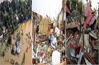 'लगातार आ रही प्राकृतिक आपदाएं' 'दे रहीं किसी बड़ी तबाही के संकेत'