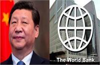 विश्व बैंक की रेटिंग में चीन के दबाव से हुई छेड़छाड़