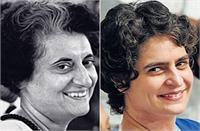 इंदिरा गांधी और प्रियंका गांधी के बीच समानताएं