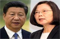 ताईवान बना चीन के गले की हड्डी, अमरीका, इंगलैंड ने भेजे युद्धक बेड़े