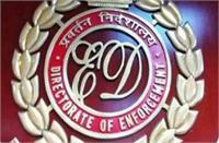 सी.वी.सी., ई.डी. व एन.आई.ए. के प्रमुखों के साथ शीर्ष अधिकारियों के पद शीघ्र भरे जाएंगे