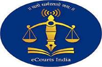 भारत में ई-न्यायालयों का कार्यान्वयन
