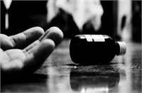 3 सहपाठियों से परेशान नाबालिग छात्रा ने निगला जहरीला पदार्थ, हुई मौत