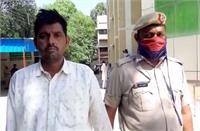 ऑटो चालक करता था छेड़छाड़, शिकायत के बाद पुलिस ने किया गिरफ्तार