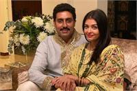शूटिंग छोड़ पत्नी ऐश का व्रत खुलावाने मुंबई लौटे अभिषेक,बिग बी बोले-''उत्सव के दिन ऐसे डाइनिंग टेबल हंसी खुशी और शानदार खाने से भर गई''