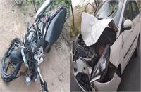 सड़क हादसा: कार और बाइक की आमने-सामने टक्कर, 1 की मौत